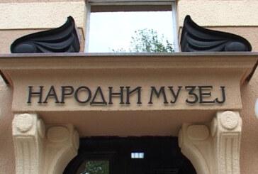 Muzejski eksponati
