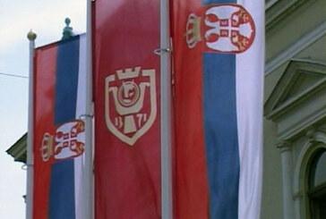 4. sednica Skupštine grada Kruševca