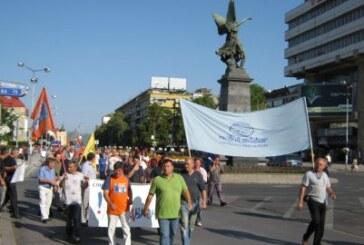 """Radnici """"14.oktobra"""" ponovo na ulici"""
