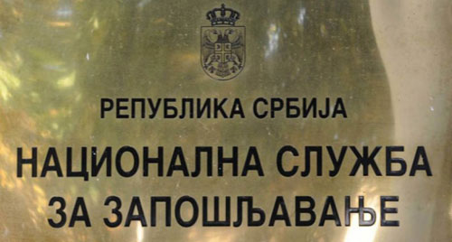 Javni pozivi NSZ
