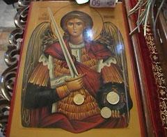 Danas se proslavlja Sveti Arhangel Mihailo – Aranđelovdan