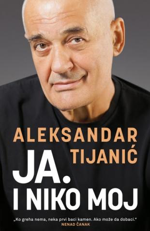 Tijanić: Prva lekcija novinarstva
