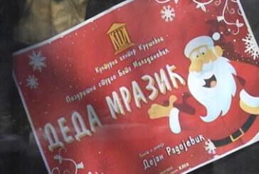 Deda Mrazić u Kulturnom centru