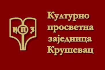 Predlog za SVETOSAVSKU NAGRADU 2013. godine