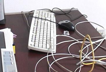 Ukradeni kompjuteri iz prostorija KPZ
