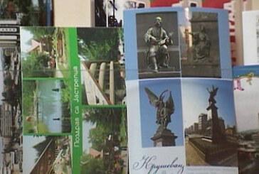 Najbolje turističke publikacije 13. i 14. decembra u Kruševcu