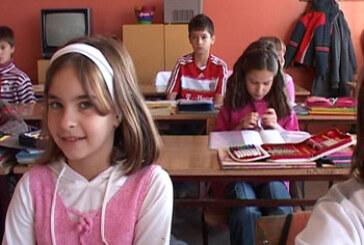 Škole pod prismotrom