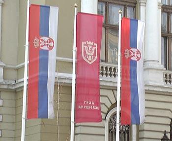 Javni konkurs projekata od javnog interesa za Kruševac