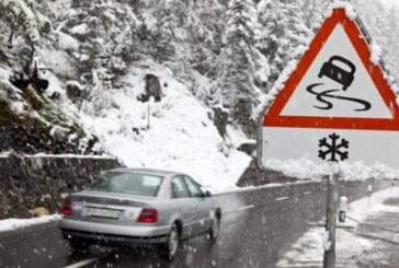 Saobraćaj u Rasinskom okrugu odvija se normalno