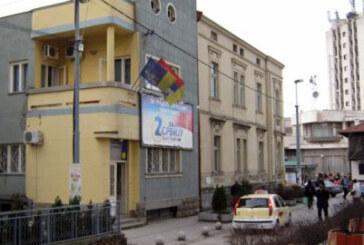 Raspušten gradski odbor DS u Kruševcu
