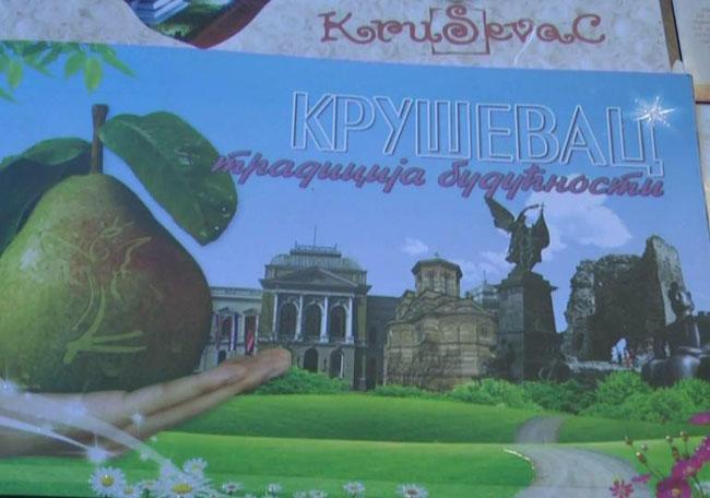 Turistička organizacija Kruševac na sajmu u Beogradu