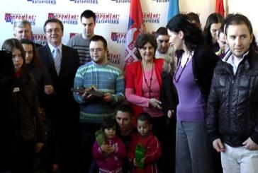Svetosavska nagrada u humanitarne svrhe
