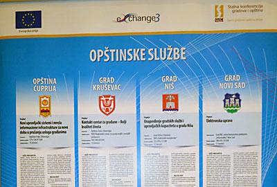"Kruševac među laureatima u okviru programa ""Exchange 3"""
