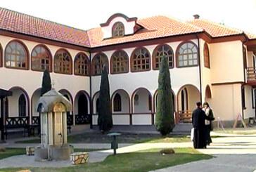 Uređenje Eparhijskog dvora