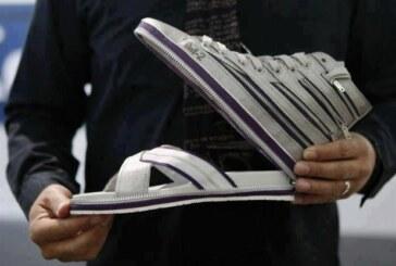 Dva u 1: Kad je nozi vruće patika postaje papuča