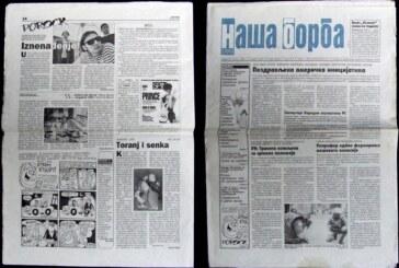 """Teskoba iz """"unutrašnjosti"""" Ljubiše Popovića"""