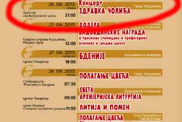 Zdravko Čolić u Kruševcu (video)