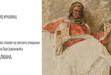 """Vidovdan 13: """"Paja Jovanović – Slike Balkana"""""""