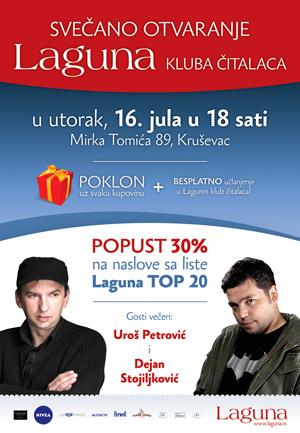 Svečano otvaranje knjižare Delfi-Laguna u Kruševcu