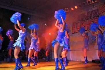 Vrnjački karneval od 14. do 21. jula