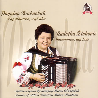 Sećanje na Radojku Živković (VIDEO)