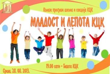 "KCK: Animirani film ""Mačka"" na festivalu u Vranju"
