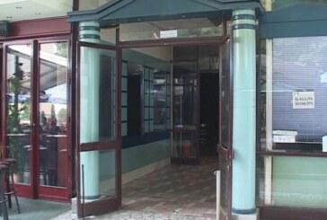 3D projekcije za Kruševljane (VIDEO)