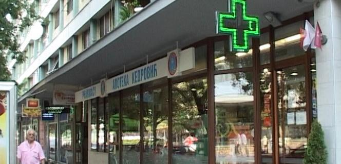 Na javni poziv za koncesiju Apoteke Kruševac podnete dve validne ponude