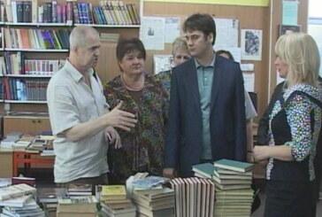 """Fond """"Rusi na Balkanu"""" poklonio Narodnoj biblioteci knjige na ruskom"""