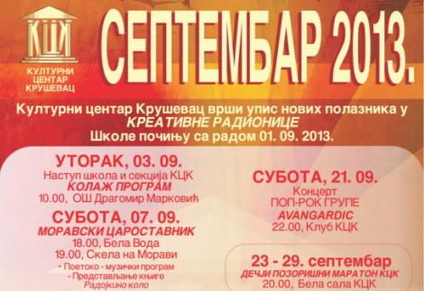 Kulturni centar Kruševac najavio programe za septembar