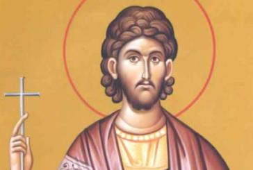 Sveti Agatonik – krsna slava i liturgija
