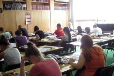 Dan Narodne biblioteke Kruševac (VIDEO)