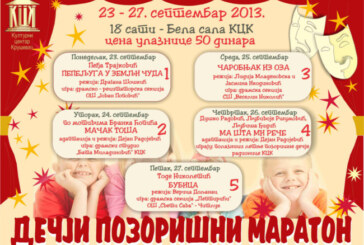 Dečji pozorišni maraton do 27. septembra