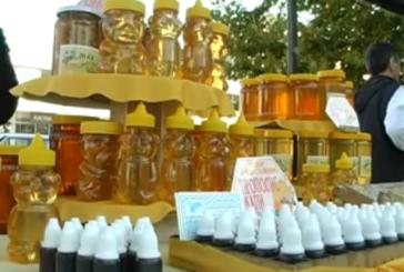 """Dani pčelarstva 2013"" od sutra do subote"
