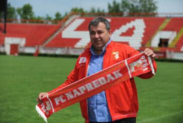 Nenad Milovanović ponovo trener FK Napredak