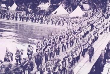 Godišnjica proboja Solunskog fronta