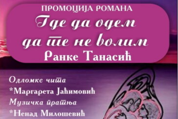 Kulturni vodič: Izložba Dace Marković i promocija romana Ranke Tasić