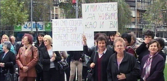 Zvezda, Uljara i Oktobarci protestovali ispred Gradske uprave (VIDEO)