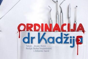 Premijerno Ordinacija doktora Kadžije