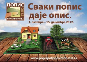 Prvi rezultati Popisa poljoprivrede