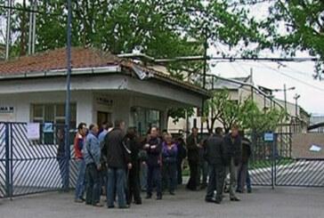 Fabrika ulja: Protesti od ponedeljka (VIDEO)