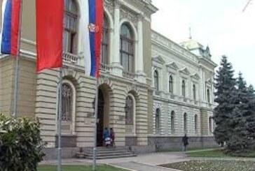 Gradska uprava Kruševac: Zatvaranje konkursa