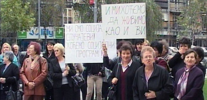 Protestne šetnje radnika od ponedeljka