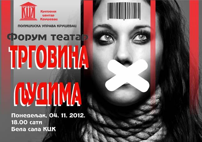 Forum-teatar o trgovini ljudima