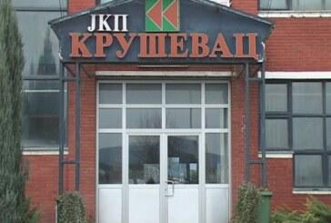 JKP Kruševac u 2013. smanjilo dugovanja (VIDEO)