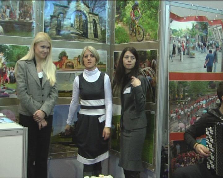 Specijalno priznanje Turističkoj organizaciji grada Kruševca