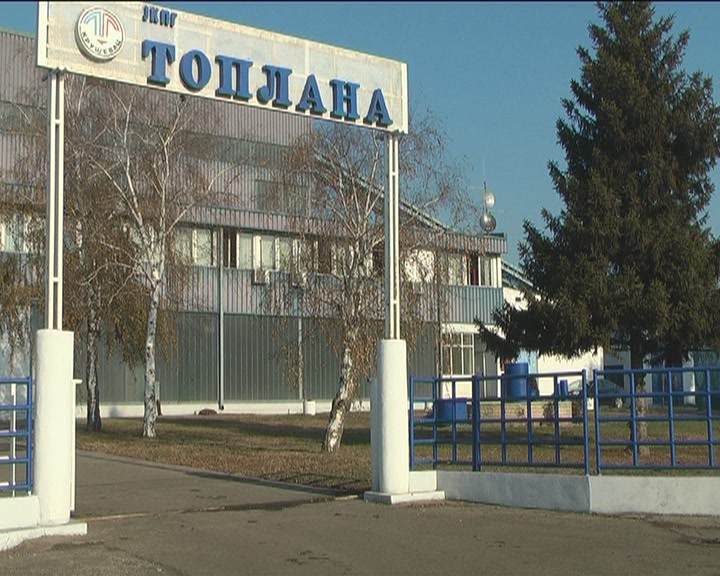 Gradska Toplana: U 2014. biće ulagano u mrežu