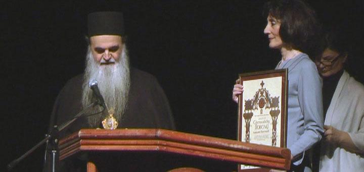 Ljiljani Pantelić dodeljena Svetosavska nagrada (VIDEO)