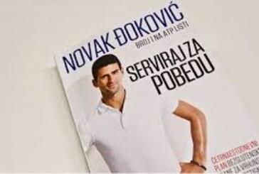 RTK i Laguna vam poklanjaju knjigu Novaka Đokovića