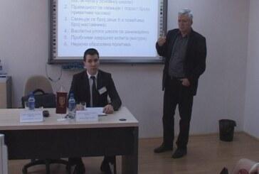 Profesionalni razvoj u obrazovanju (VIDEO)